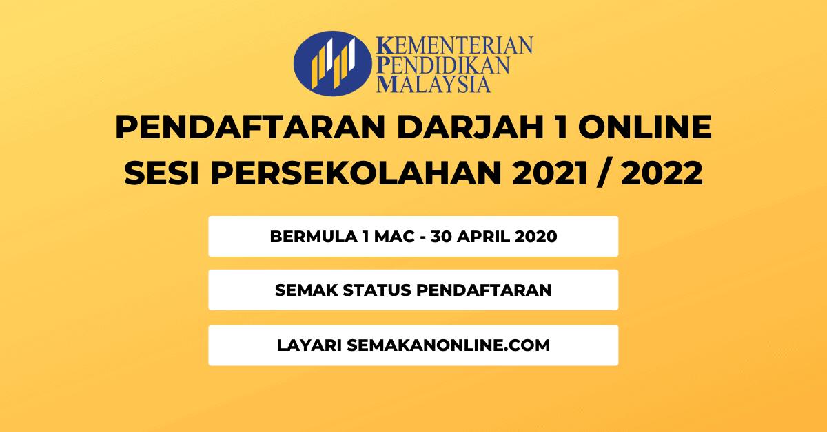 Login Sistem Pendaftaran Online Tahun 1 Ambilan 2021 2022